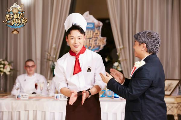 《男子甜点俱乐部》收官 范冰冰御用甜点师爆冷夺冠
