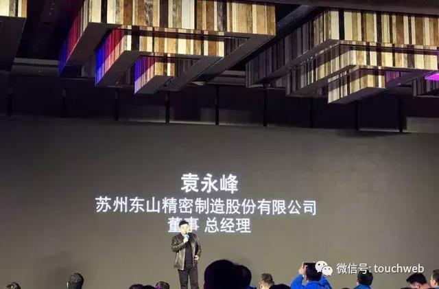 暴风TV获8亿投资魔镜获3亿投资意向 冯鑫完成关键融资