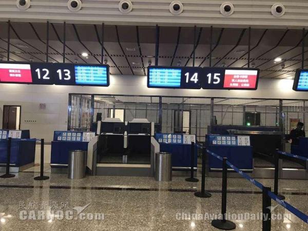 库尔勒机场引入自助行李托运系统