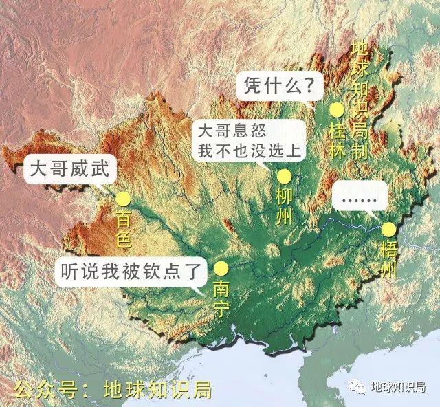 随之广西省会在南宁和桂林间又反复摇摆,直到新中国建立之后,由毛主席