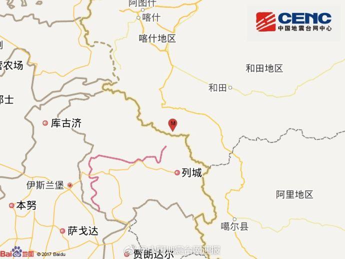 新疆叶城县发生5.2级地震 未对机场有影响