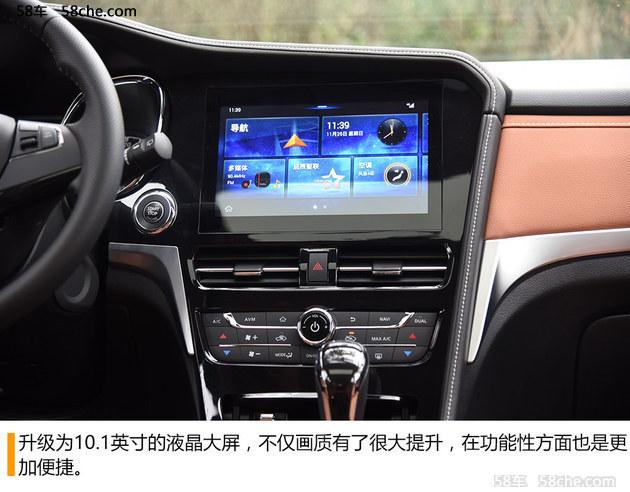 新款启辰T70试驾体验 技术成熟就是可靠