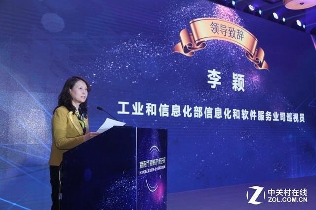 国企改革--首份《中国企业电商化采购发展报告》发布