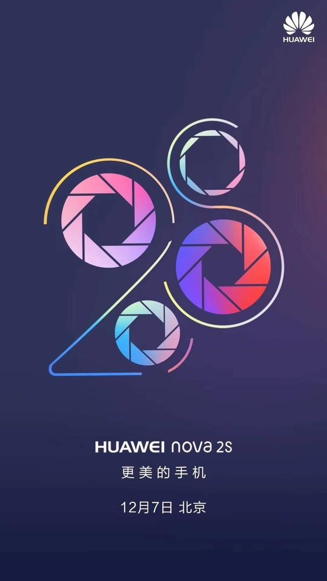华为Nova 2s发布时间确认:12月7日北京见