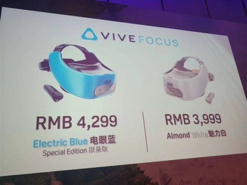 HTC Vive Focus VR下月发售:399