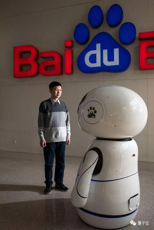 《连线》杂志专访李彦宏:百度all in AI 欲引领智能革命