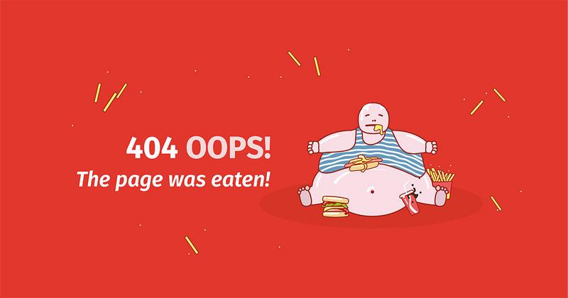 您要找的网页不存在:404 错误简史
