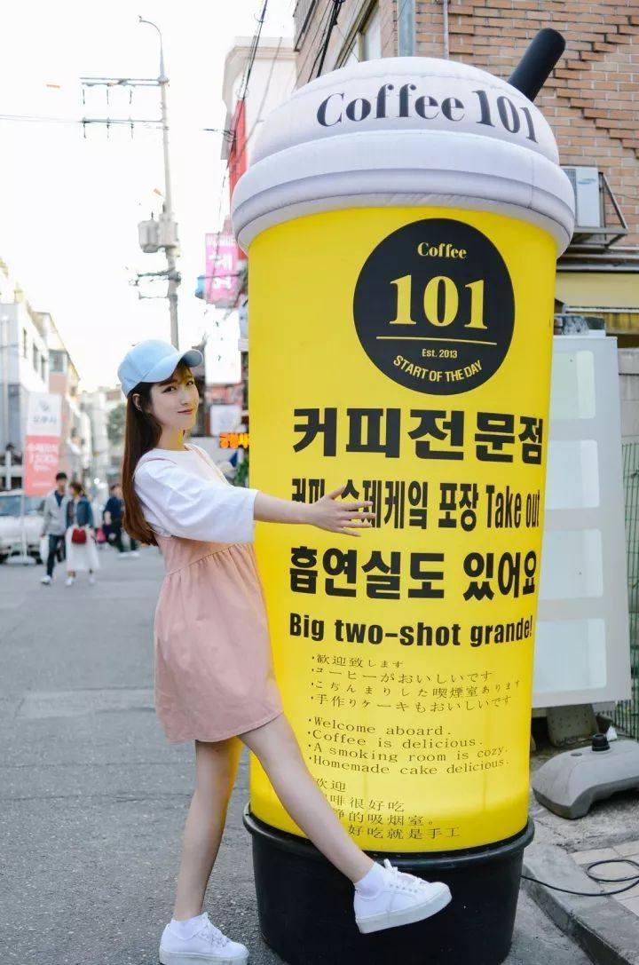 天易2娱乐:火山主播 留韩的硕士小姐姐她