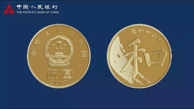 和字币重庆预约火爆 260万枚币就只剩7万枚