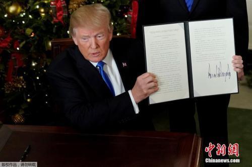 12月6日,特朗普签署公告,正式承认耶路撒冷为以色列首都。