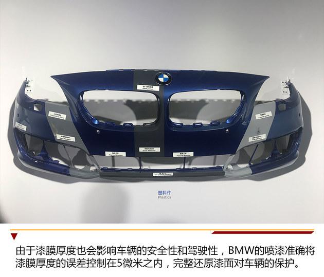无论车辆事故变形到什么程度,钣金维修都会恢复车辆出厂时的形状和