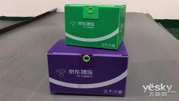 """网购更环保!京东宣布循环快递箱""""青流箱""""正式投入使用"""