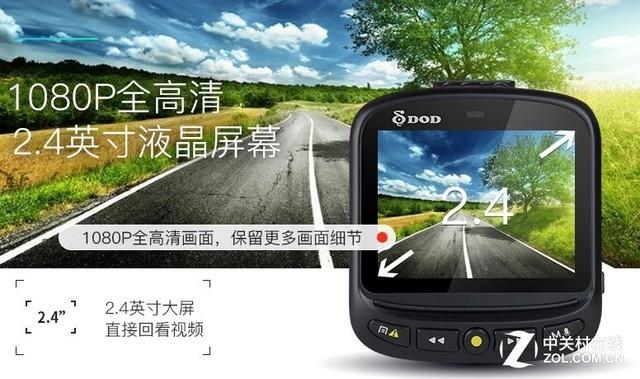 迷你隐藏安装 DOD HP360W记录仪热销