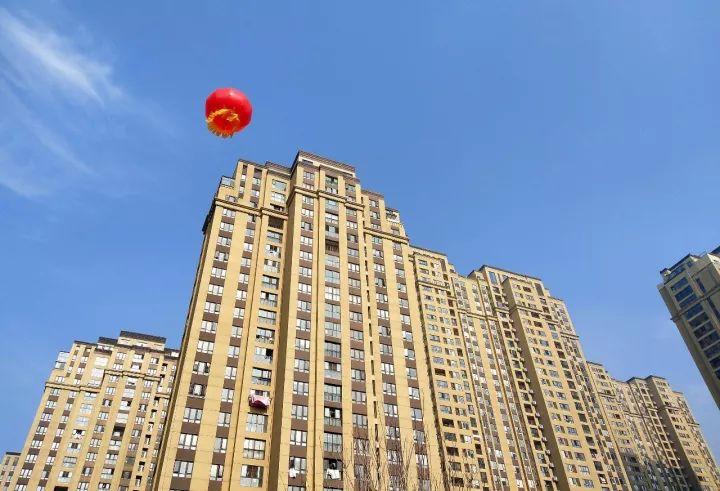 重磅!中央政治局会议提出加快住房制度改革和