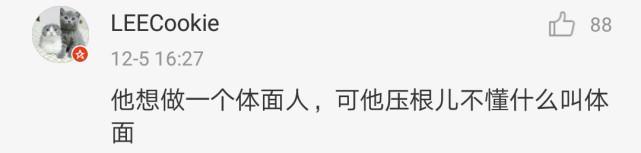 邹市明发布声明再遭讥讽,罗永浩:你这样做很不体面