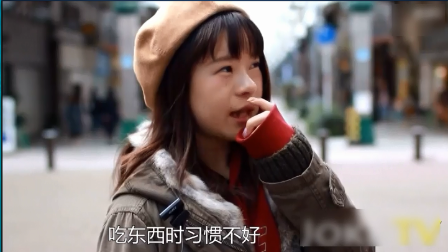 日本是最讲秩序的国家,那我们在他们日常行为中是什么样子的呢?