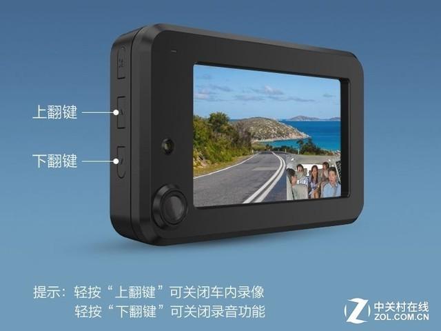 双镜头内外兼顾 捷渡D300记录仪仅售499