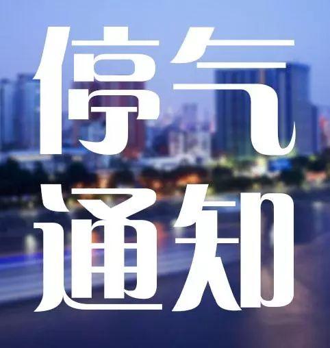 【新提醒】银川车主注意!8座加气站今起暂停向社会车辆供气!别跑冤枉路...