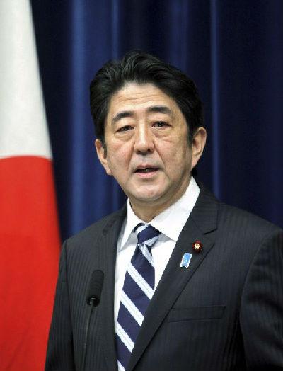 中日韩首脑会议推迟至明年 日本希望尽快实现