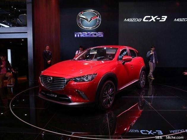全新马自达CX-3北京上市 好礼送不停