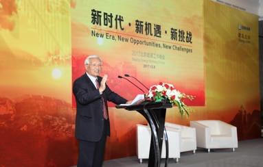 王玉锁:数字经济正在蓬勃发展 要积极跟随转变