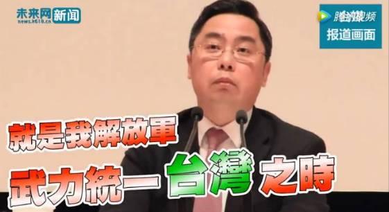 美国又在台湾搞小动作,中国大使挑眉回应:你来试试!!!
