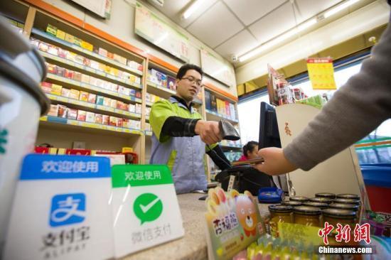 """手机支付成中国""""生活基础设施"""" 大数据催生新业态"""