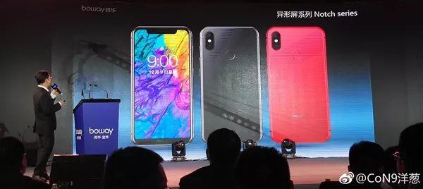 """中国厂商推出安卓""""iPhone X"""":刘海+宽下巴设计"""