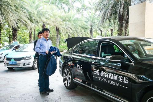 一汽-大众全新迈腾成为三亚财经论坛官方指定用车