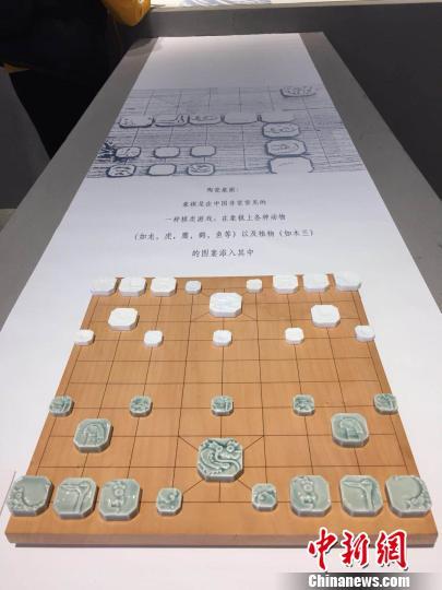 """10日起,""""OPEN WORK""""(""""开放作业"""")国际陶瓷艺术展在南京浦口区的南京W艺术空间举办。图为由精致白绿两色瓷片制成的象棋棋子。 朱晓颖 摄"""