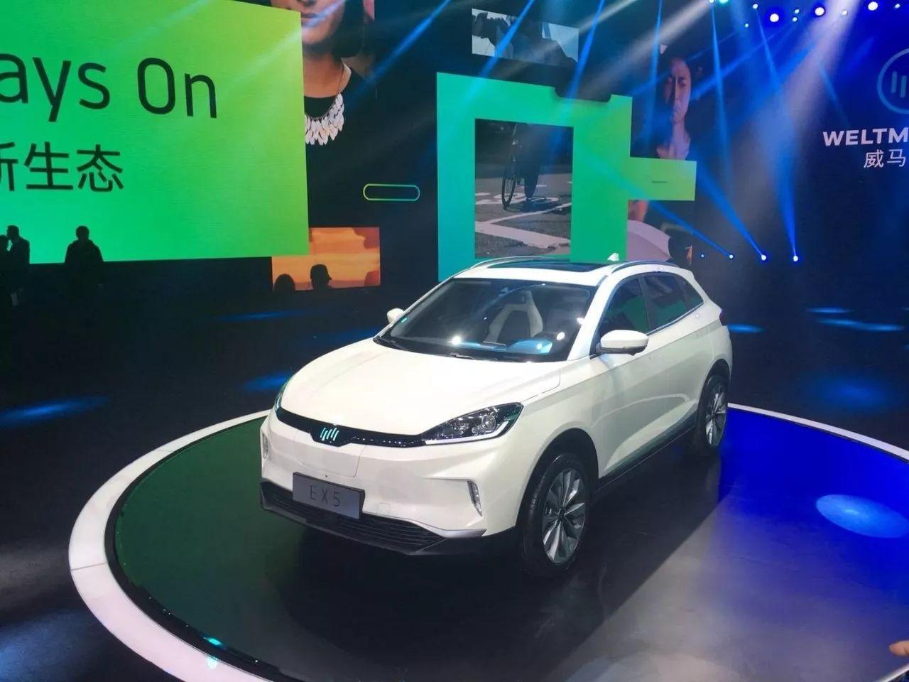 威马汽车品牌发布,ex5将于2018北京车展接受预定,20万