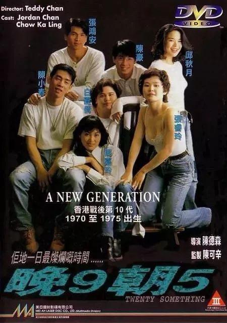 DOWNLOAD TWENTY YEARS OLD (k-drama)