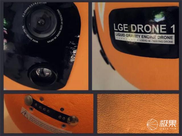 LGE反重力无人机