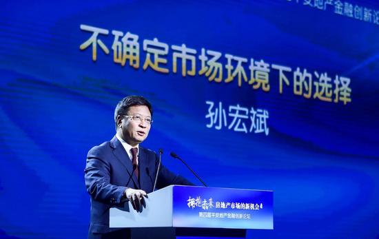 孙宏斌:感谢平安银行借我25亿 赚了150亿