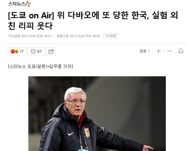 从恒大亚冠到国足12强赛,里皮让韩国足球惧怕到有了阴影