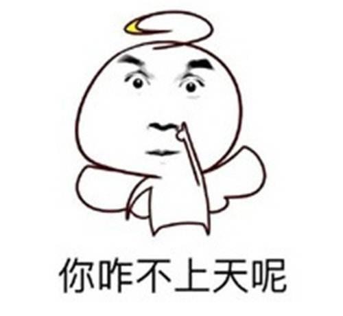 动漫 简笔画 卡通 漫画 手绘 头像 线稿 500_460
