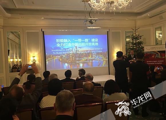 【2017感知中国・重庆篇】重庆沙坪坝亮相德国 国际贸易大通道吸