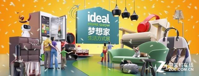 家具展览设计搭建