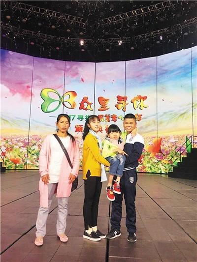 香港马会资料小鱼儿:女孩5岁开始做公益 央视跟拍她半个月