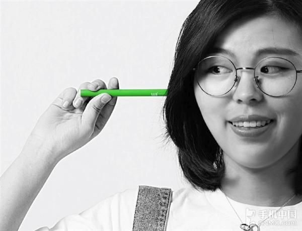 小米众筹健康电子烟