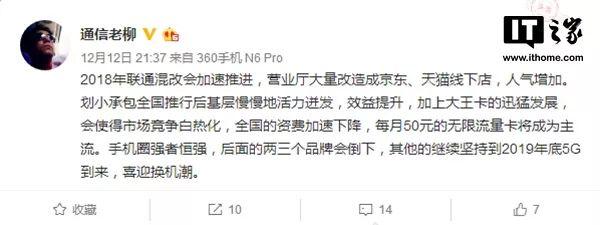 曝中国联通线下营业厅将大改:天猫京东入驻,