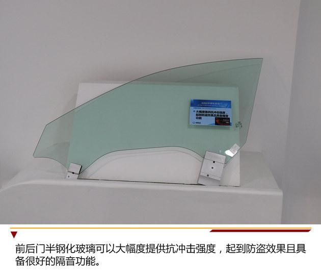 中国制造 高品质 高科技 福耀汽车玻璃