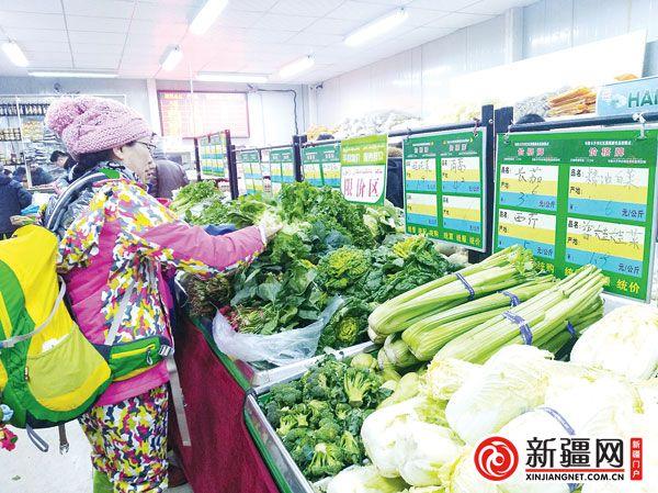 记者跑市场:今冬乌鲁木齐菜价下行为哪般?气候适宜、蔬菜丰收、供应充足令整体价格比2016年同期低两成