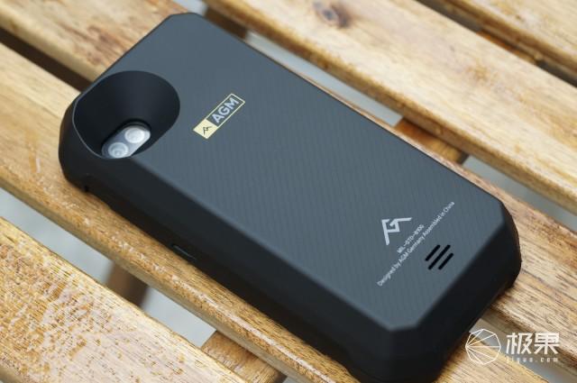 AGMX2三防手机