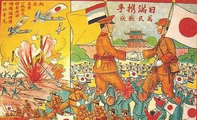 """.解放后由于""""民族团结""""的原因,满洲国军队的暴行就被有意掩盖了"""