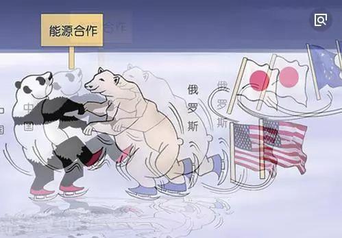 关注 中国联手俄罗斯在北极圈干了件大事!美国