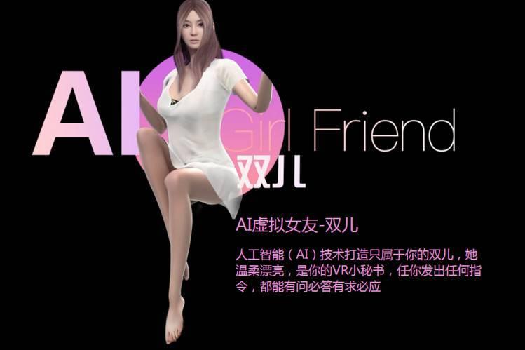 爱奇艺VR穿着被指性感秀肌肉男性感摸帅气被肌肉太暴露1已下架,但女友图片