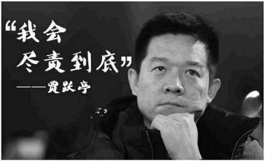 孙宏斌痛骂贾跃亭:怎么不学学王健林回国!