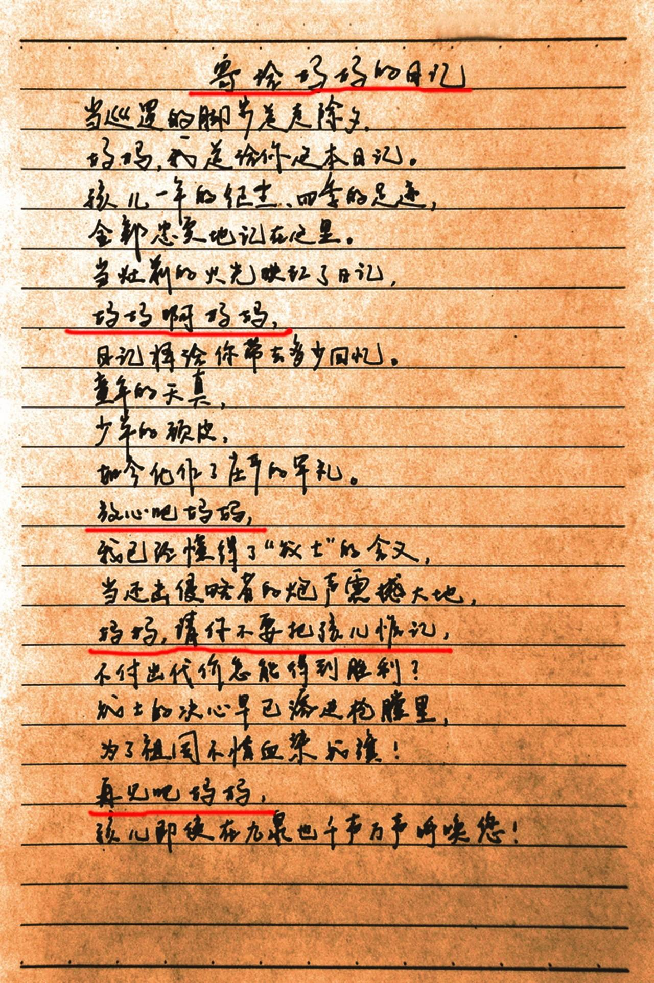 """《芳华》中的""""刘峰""""原型是谁?他就站在这张照片的队列里"""