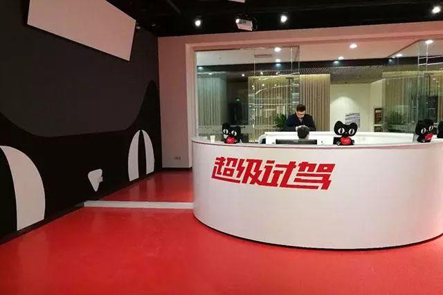 首家天猫汽车超市落户南京马云下了盘好大的棋